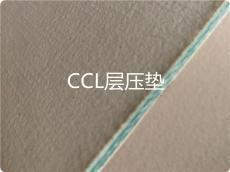 CCL层压垫覆铜板缓冲垫硅胶垫耐温垫