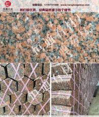 热销岑溪红花岗岩六边石地面砖墙砖地铺石材