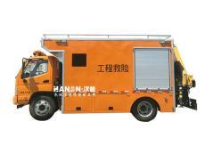 福田5090型折臂吊救险车