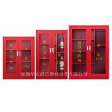 微型消防站器材柜 深圳华安消防直销送货