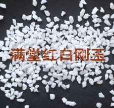 郑州 白刚玉抛光的作用和常用方法
