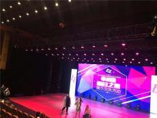 北京舞台灯光 音响出租LED大屏租赁投影机