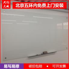 钢化玻璃白板 黑板 绿板 软木板 北京上门装