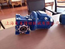 上海RV90蜗轮减速机价格RV90减速机尺寸