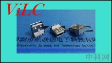 AF USB母座 90度直腳DIP-13.7翻邊 有后蓋