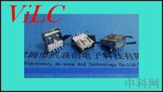 A母90度 USB T字型膠芯  彎腳 平口 14.0H