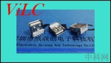 板上AF-T字膠芯USB母座-卷邊-后二彎腳DIP