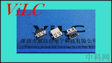 USB沉板AF-板上-板下3.5-3.9-4.9加長17.3