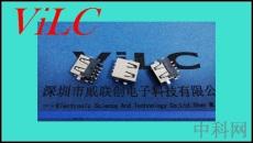 USB AF-4P沉板SMT-貼片 無卷邊 耐高溫盤裝