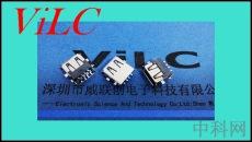 沉板SMT-USB AF90度-4P貼板 卷邊 帶翅膀PBT