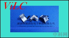 AF90度-加高型USB母頭-卷口直腳-PBT白膠