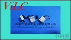 加長15.0-焊線式USB母座-AF卷口 單腳 PBT