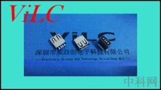 供應A母180度焊線式USB母座-13.7 黑膠 卷邊