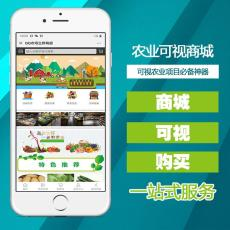 供浙江可視農業和杭州智慧農業