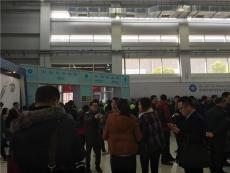 2020上海华交会