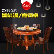 溫爾康智能餐桌