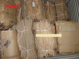 東川農講所廣衛北京路廢紙上門回收越秀