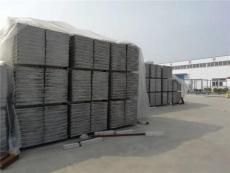 淮北花园新材料有限公司专业生产轻质隔墙板