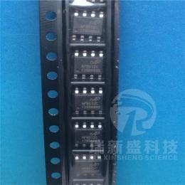 Hi7003 Hi7005 DC恒流驅動芯片智芯電源IC