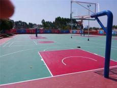 塑膠藍球場報價 塑膠場地籃球