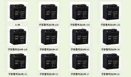 宇泰6FM-33蓄電池勘探專用