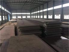 供應Q345GNH寶鋼耐候鋼Q345GNH材料