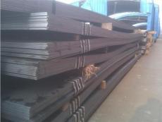 供應Q550NH耐大氣腐蝕Q550NH耐候鋼