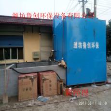 山西大蒜污水处理设备