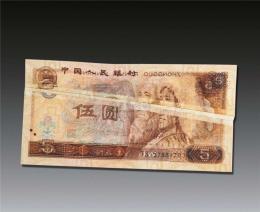 第四套人民幣錯版幣價值數百萬真的嗎