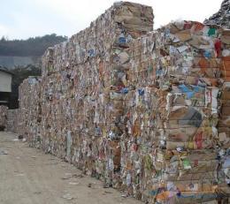 廣州黃埔區廢紙回收公司價格多少錢一噸