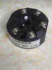 溫度變送器SBWZ-2460