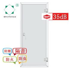 钢质隔音门多少钱  钢质隔音门价格