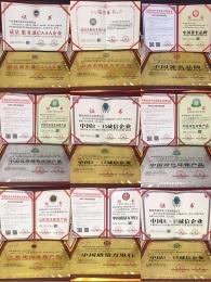 专业申请中国行业畅销品牌资质认证