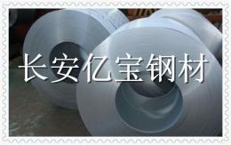 MS.50002 IFC180Y330T EG60/60 E電鍍鋅板