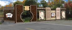 宣傳欄公交站臺候車亭廣告牌燈箱價值觀標牌