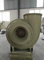 广州永佳环保设备bwin登录入口玻璃钢离心风机