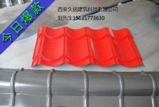 襄樊市828大紅色仿古彩鋼琉璃瓦
