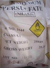 莆田过硫酸铵工业级含量98.5今日行情走势