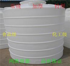 2吨塑料桶 2立方白色水桶 山东鸿凯2T食品桶
