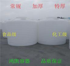 4吨塑料桶 4立方大水桶生产批发
