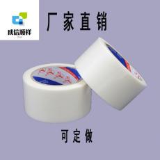 廠家膠帶定制涂膠復合加工一體化服務