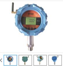 无线水库水位传感器太阳能