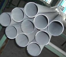 大口徑薄壁耐高溫鋼管每日報價-報道