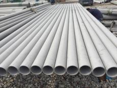 薄壁耐熱鋼管每日報價-報道
