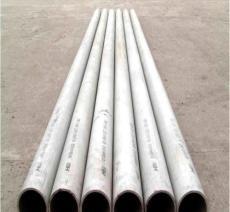 大口徑薄壁耐熱不銹鋼管每日報價-報道
