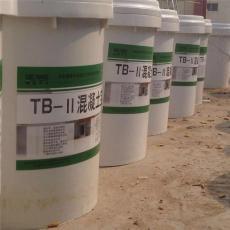 水工寶高性能防水涂料高分子聚合物防水涂料