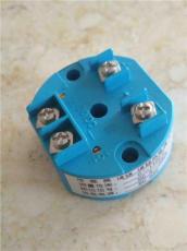 温度变送器SBWR-2461