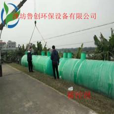 塑料粉碎污水处理设备