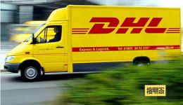 汕头DHL国际快递 搜易寄公司位置