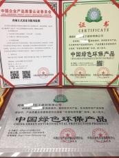 质量服务诚信AAA企业资质证书怎么申报